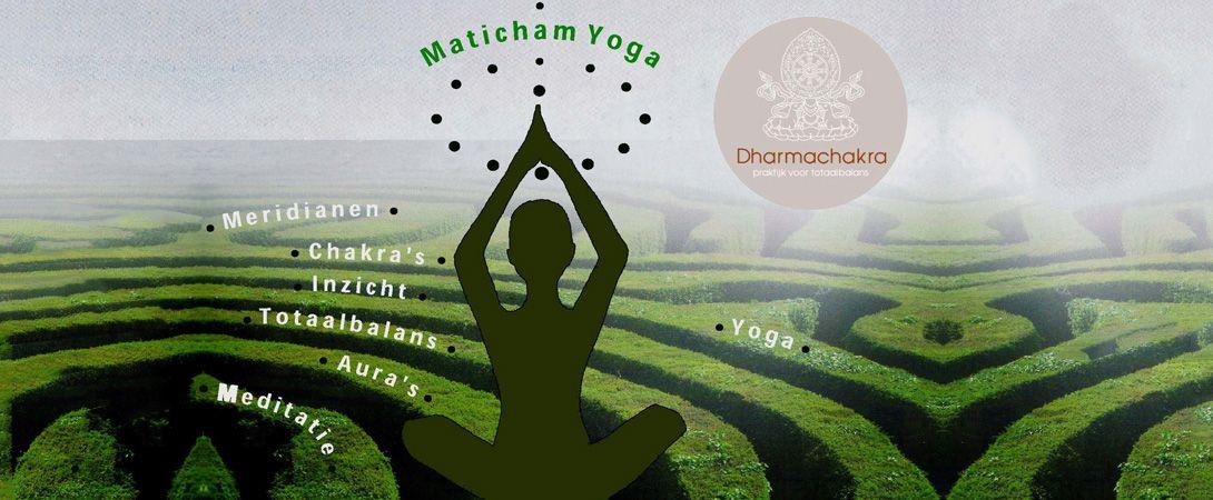 yoga maticham